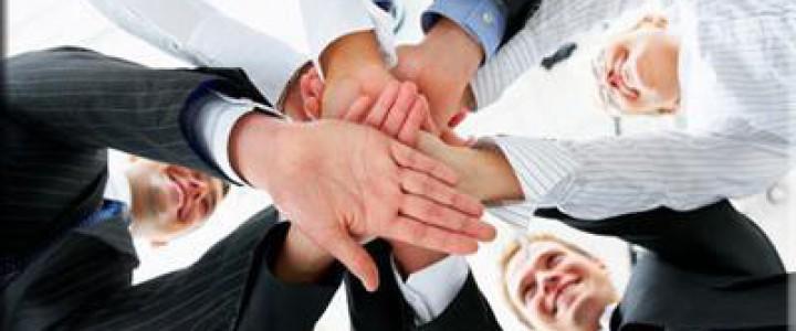 Curso gratis Experto en Team Building. Gestión de Liderazgo de Grupos de Trabajo Orientados a Objetivos online para trabajadores y empresas
