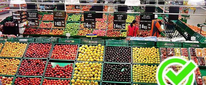 MF0558_3 Gestión de la Calidad y Medioambiente en Industria Alimentaria