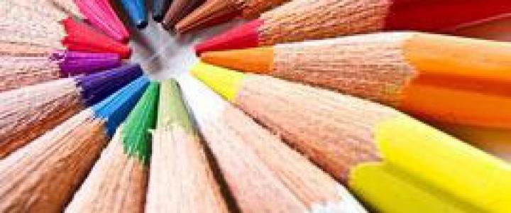 Curso gratis Gestión del color en el proceso fotográfico. ARGP0110 - Tratamiento y maquetación de elementos gráficos en preimpresión online para trabajadores y empresas