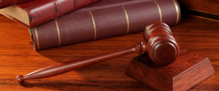 Peritaciones Judiciales