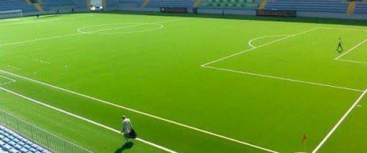 Máster Europeo en Dirección y Gestión de Instalaciones Deportivas