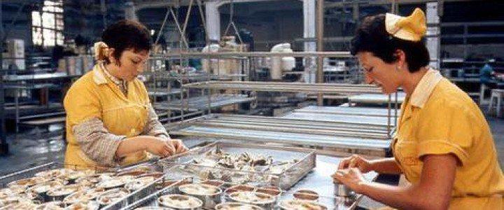 Máster Europeo en Gestión de Industrias Alimentarias. Calidad, Medioambiente y Seguridad Alimentaria
