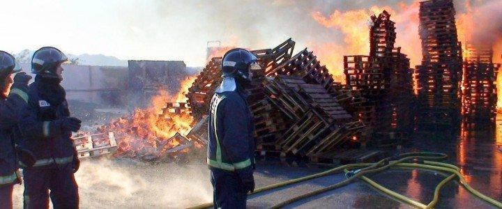 MF0402_2 Control y Extinción de Incendios