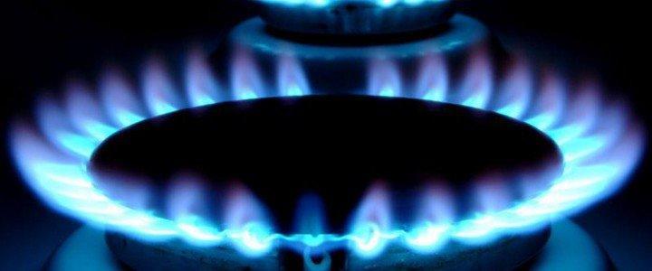 MF1524_2 Puesta en Marcha y Adecuación de Aparatos a Gas