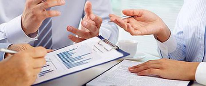 MF1786_3 Gestión Administrativa de los Procedimientos de Aplicación de los Tributos