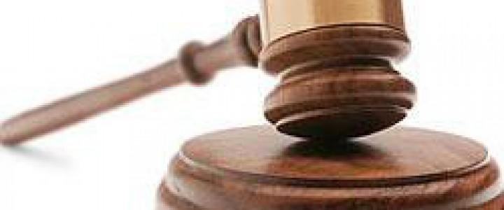 Perito Judicial en Psicología Jurídica y Penitenciaria
