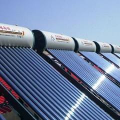 Cursos Gratis Online De Energ 237 A Solar