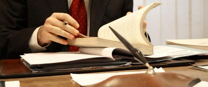 UF0524 Gestión Administrativa para el Asesoramiento de Productos y Servicios Financieros de Pasivo