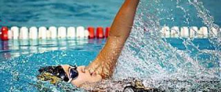 UF1716 Sesiones de Entrenamiento en Actividades de Natación