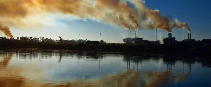 Técnico Profesional en Contaminación Atmosférica