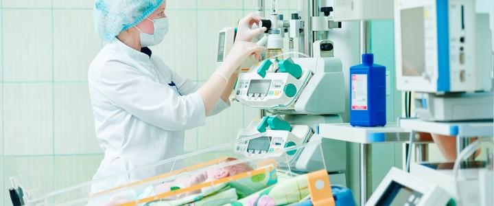 Atención del Auxiliar de Enfermería en Urgencias y Emergencias
