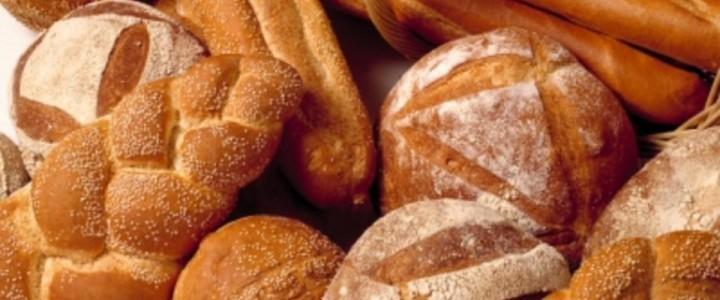 Encargado de Panadería