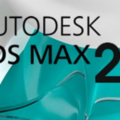 3DS MAX 2015 para Animación