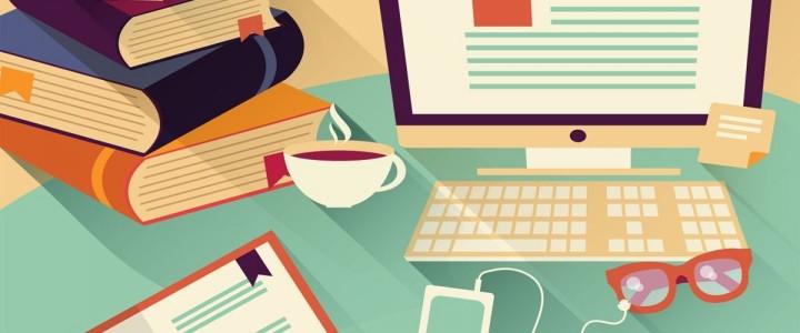 Tratamiento de texto y correo electrónico - Office 2013